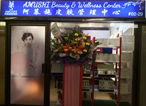 Amushi Personal Wellness Centre