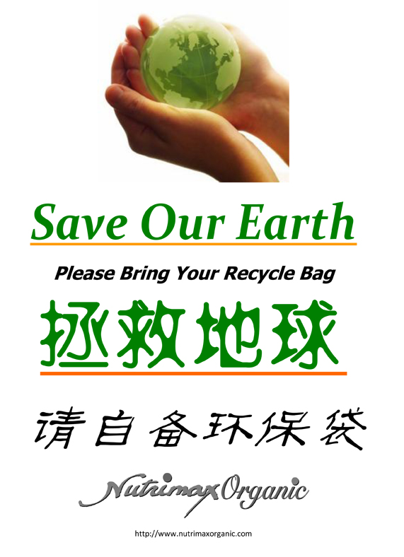 Save Our Earth: Reuse!